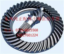 东风EQ153 637 6:37 6/37中桥 盆角齿/主从动锥齿轮/盆齿/主被动锥齿轮/主被动齿轮
