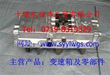 东风 145六档(KT系列)变速箱上盖总成/1700KT45-210