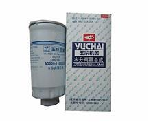 玉柴柴油滤清器A3000-1105020-937/CX0712A(A3000-1105020-937)