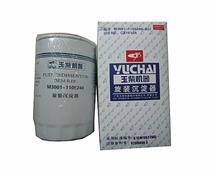 玉柴柴油滤清器M3001-1105240-937/CX1014A(M3001-1105240-937)