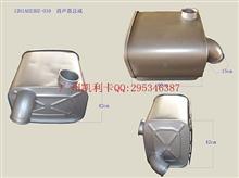 1201AH23DZ-010华菱汽车消声器CAMC/1201AH23DZ-010