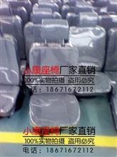 东风小康K系前排座椅总成/正副驾驶座椅