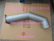 东风天龙消声器前进气管总成/1203010-T3800