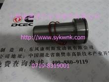 康明斯飞轮壳惰轮轴/4205Z36A-022