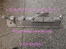 现货批发供应东风康明斯ISBE排气歧管/3965961