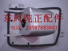 3514020-C0100 制动阀支架总成东风天龙驾驶双腔制动阀支架3514020-C0100/3514020-C0100
