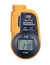 IR-88H 口袋激光笔红外测温仪