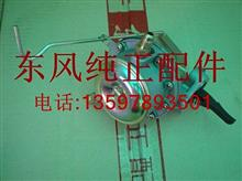 1106D-010 汽油泵总成 (EQB601-B 型)1106D-010东风EQ140输油泵东风教练车汽油泵EQB601/1106C-010-A/1106D-010 汽油泵总成 (EQB601-B 型)