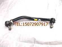 东风俊风拉杆柴油版直拉杆总成转向拉杆总成东风俊风配件/100N1-010