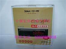 西玛702 24V通用收放机/702 302 501 502