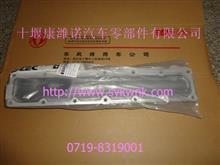 现货供应东风康明斯ISDE进气歧管/C4930918