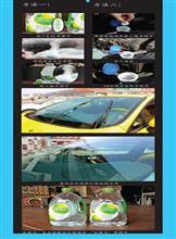 DYBY固体玻璃水