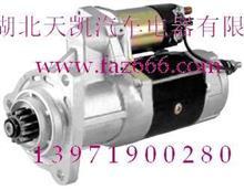供应卡特   39MT系列发动机启动马达  起动机总成 8200040  / 10461753  19011506 19011518