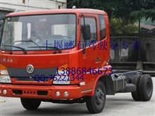 东风嘉运D905一排半驾驶室总成DFL1080B3-GA3-000