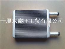 8101020-C0100  天龍暖風水箱  東風康明斯/8101020-C0100