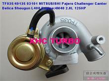 TF035 03101三菱帕杰罗Mitsubishi Pajero 4M40 2.8L水冷千赢体育官网