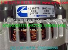 供应美国康明斯4936879德科发电机8600154Cummins8600017/8600020/8600019Generator/4936879 8600154  8600017  8600020/8600019