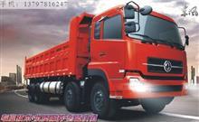 【DFL3310A15】东风大力神LNG /CNG 自卸车/DFL3310A15