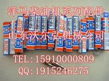 洋马4TNE98活塞:斗山叉车专用山东青岛地区专卖店15910000809/4TNE98活塞