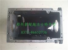 法士特+吊车+变速箱壳体/J80-1701015B