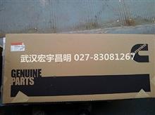 供应戴纳派克压路机/原装康明斯QSB6.7下修包/4955522