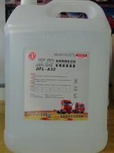 车用尿素溶液32.5% 10KG/桶-DFL-A32 10KG/DFL-A32 10KG