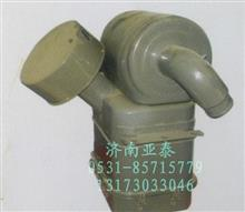 重汽矿山霸王70矿车油滤器总成WG9770190002/WG9770190002
