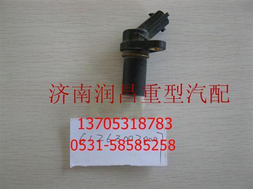 潍柴wp12发动机转速传感器612630030007,612630030007