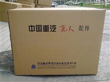 重汽豪沃400升D型铝合金油箱WG9725550006/WG9725550006