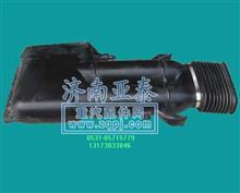 重汽豪卡双筒螺旋式塑料进气道总成WG9325190920/WG9325190920