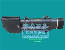 重汽斯太尔王双筒螺旋式新式塑料进气道总成WG9631190001/WG9631190001