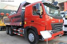 重汽豪沃A7自卸车新款塑料进气道总成WG9925190021/WG9925190021