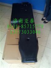陕汽德龙F2000单管塑料进气道81.08201.6053/81.08201.6053