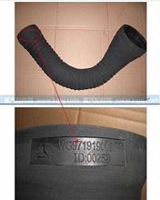重汽豪沃出气钢丝胶管WG9719190090/WG9719190090