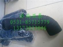 重汽金王子油滤器至增压器进气钢丝胶管WG9125190802/WG9125190802