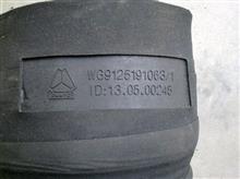 重汽金王子新款塑料油滤器进气钢丝胶管WG9125191063/WG9125191063