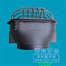 陕汽奥龙空滤进气道网状接口DZ9114190919/DZ9114190919
