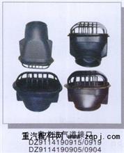 陕汽奥龙进气连接管DZ9114190905/DZ9114190905