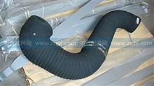 重汽豪沃A7进气钢丝胶管WG9925190016/WG9925190016