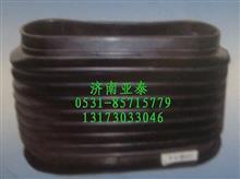 重汽豪卡双筒进气道波纹管WG9725190008/WG9725190008