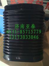 陕汽奥龙双筒进气道波纹管DZ9114190902/DZ9114190902