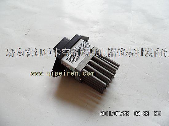 豪运暖风电阻 鼓风机电阻,nz1651820517/1