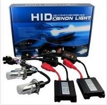 HID双氙气大灯套装H4远近光套装摇摆灯摆角灯疝气灯泡质保1年