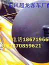 东风超龙校车EQ6750ST倒车镜EQ65806750ST倒车镜