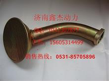 潍柴发动机机油集滤器总成/61260070207