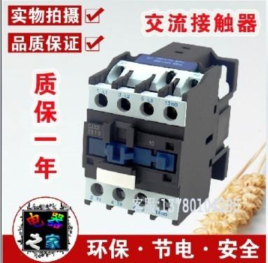接触器cjx2,cjx2-6511,cjx2-5011,cjx2-4011,cjx2-3201接触器特价