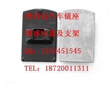 NO.91 奥迪 汽车内后视镜底座自动雨量传感器感应支架配件/2