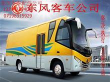 东风风尚客车EQ5081XXY厢货配件/东风客车EQ5081