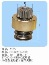 QDJ2712-500/QDJ2712-500
