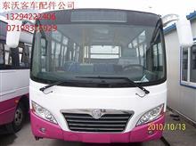 东风风尚客车EQ6710PD3G配件/东风客车EQ6710PD3G